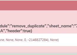 Eliminar Duplicados